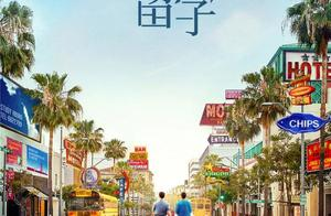 孙红雷暌违三年重返小荧幕《带着爸爸去留学》