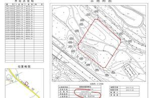 深圳12月将有2个住宅用地出让!