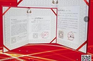 32年不忘初心 国美荣获中国扶贫基金会荣誉证书
