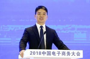 刘强东时隔八个月公开现身 赴西藏考察经济合作