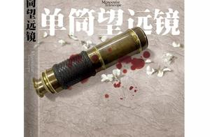 人民文学出版社北京十月文艺出版社哪个比较好用的句子好够权威