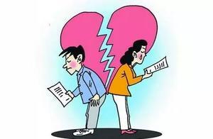 女子婚后不久患重病,丈夫坐视不理还要求离婚返还彩礼