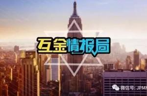 情报:广信贷、有利网增资;银信联支付牌照正式易主;重庆大