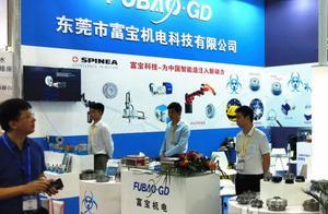 SIMM2019深圳机械展隆重开幕 富宝科技携减速机新品亮相