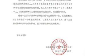 演员徐峥否认以个人名义引进投资 电影众筹骗局层出不穷