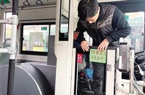 儿童免票标准由1米2提至1米3 适用于郑州市区所有公交车