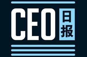「CEO日报」特斯拉自动变道功能被曝存在安全隐患