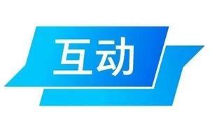 """【悬赏】去年近7成公司""""囤房""""获利,如何看待炒房的上市公司?"""