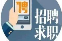 河北省廊坊市燕郊开发区民政局电话是多少