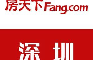 楼市快报|深圳官方不再公布楼市均价!上半年深圳新房成交量创近三年新高