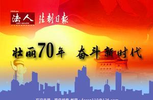 """「壮丽70年·奋斗新时代」走进""""中国制造第一县""""江阴(一)"""