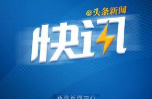 """台湾地区通过""""同婚专法"""" 同性可办理结婚登记"""