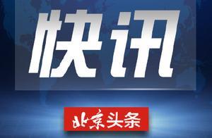 南京应用技术学校校长张璟涉嫌诈骗犯罪被刑拘