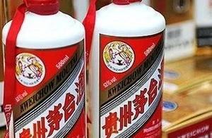 贵州茅台控股股东成立营销公司,被指涉嫌利益输送,上交所紧急发布监管函,8万股民炸锅了!