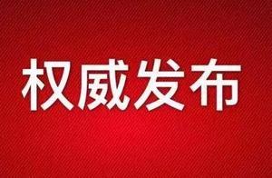 「新消息」最新!宁夏全面清查职业学校虚假宣传等违规招生行为