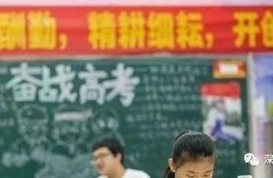 """【最新】广东省教育厅回应""""高考移民"""",全面排查!"""