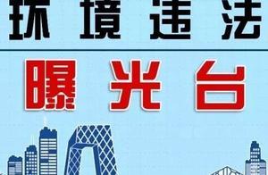 北京京环汽车服务有限公司怎么样
