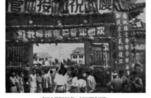 70年前的一张旧照片,讲述复旦大学校庆日由来