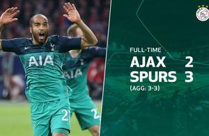 半决赛首回合主场落败逆转晋级,热刺成欧冠历史第二队