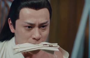 """《听雪楼》:史上最痛""""种花""""!隔着屏幕的我好心疼秦俊杰"""