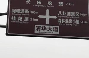 """清华大学批量起诉江西境内""""清华幼儿园"""" 园方回应"""