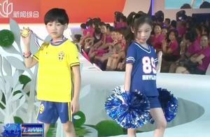 全国首个!杭州出台童模保护机制:不满10周岁不能代言