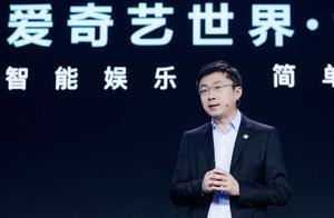 爱奇艺CEO龚宇:付费用户今年将过亿 ,Netflix没我们幸福