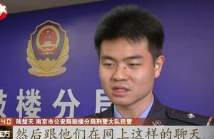 抓获涉案人员28人!江苏警方破获特大酒托诈骗案,作案手机40多部