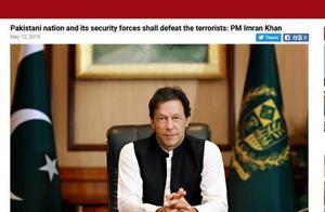 瓜达尔港酒店遇袭 巴基斯坦总理:恐怖分子定会被击败