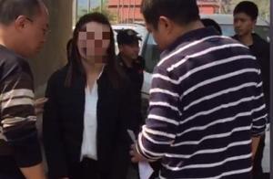 """贵州破获非法吸收公众存款案 嫌疑人曾叫嚣""""我在这"""""""
