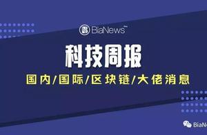 科技周报:华为等中标中移动核心网5G大单;传阿里巴巴将赴香港上市