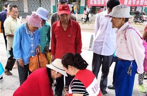 """宜良县红十字会开展纪念""""5.8""""世界红十字日活动"""