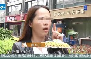 女子膨体隆鼻后疼到不能摸 鼻子还透光 整形医院:手术非常成功
