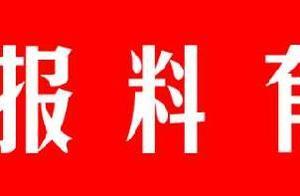 捷信普惠金融助力居民开启诚信美好生活