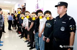 重磅!枣庄警方破获特大网络兼职刷单诈骗案!