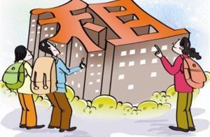 2019年立法工作计划公布 住建部领住房租赁条例等三项任务