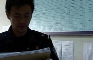警方破获北京首例诈骗社保案!小小公司却有几十名大病患者