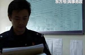 顺义警方破获北京首例诈骗社保案!小小公司却有几十名大病患者!