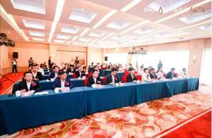 携手中国金茂,岳阳东风湖新区项目合作签约仪式举行