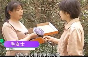 女子给儿子买的安踏鞋掉皮,被告知不是质量问题,全部掉皮才算?