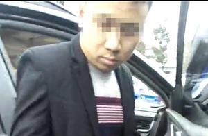 提前还车贷遭遇骗局 他悄悄拍视频留证据