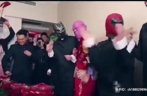 """新郎扮""""灭霸""""带队抢亲, 伴娘集体懵圈"""