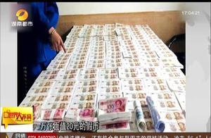 """年轻姐妹花用7台打印机伪造假币65万 满屋都是""""钱""""惊"""