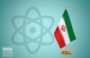 伊朗媒体:伊朗正式停止履行伊核协议部分义务