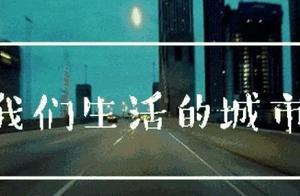 """西安即将晋级""""无人""""城市!"""
