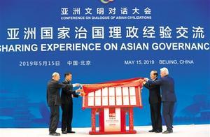 亚文会六场平行分论坛昨日举行 亚洲合作对话机构已建立
