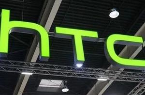 HTC手机:我还活着!