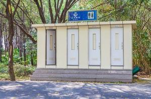 """辽宁省""""找厕所""""平台正式上线 已录入7000余座厕所信息"""