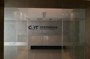 河南商贸17家子公司将拍卖:重组九年宣布破产清算