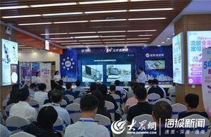 淄博移动:领跑5G时代 为城市建设添动能